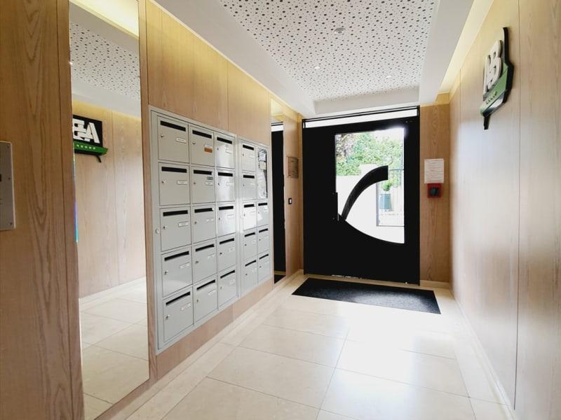 Deluxe sale apartment Le raincy 352000€ - Picture 11