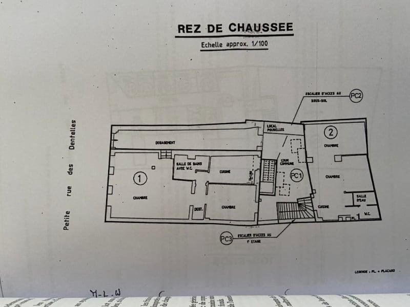 Vente appartement Strasbourg 265000€ - Photo 8