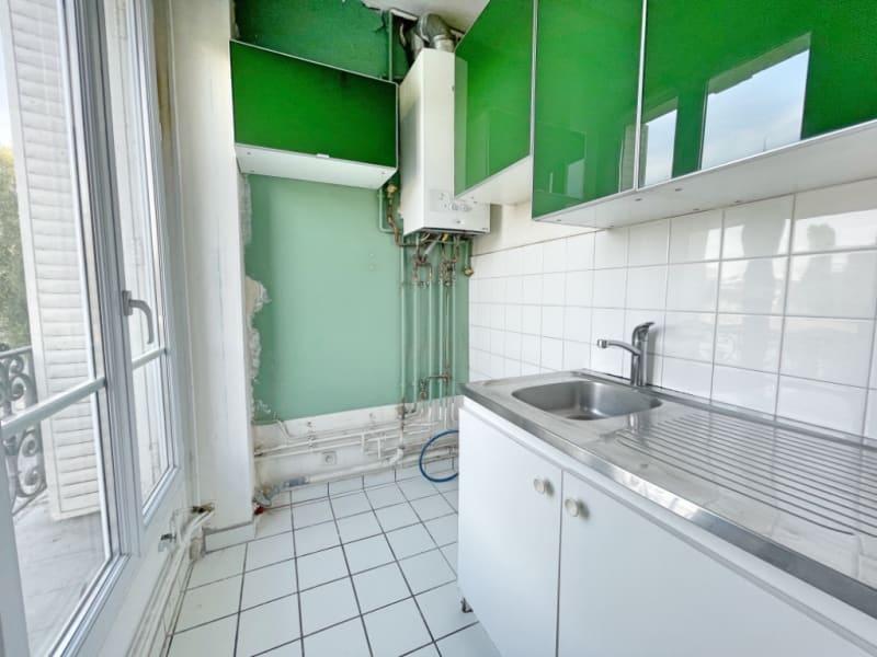 Vente appartement Paris 19ème 535500€ - Photo 7