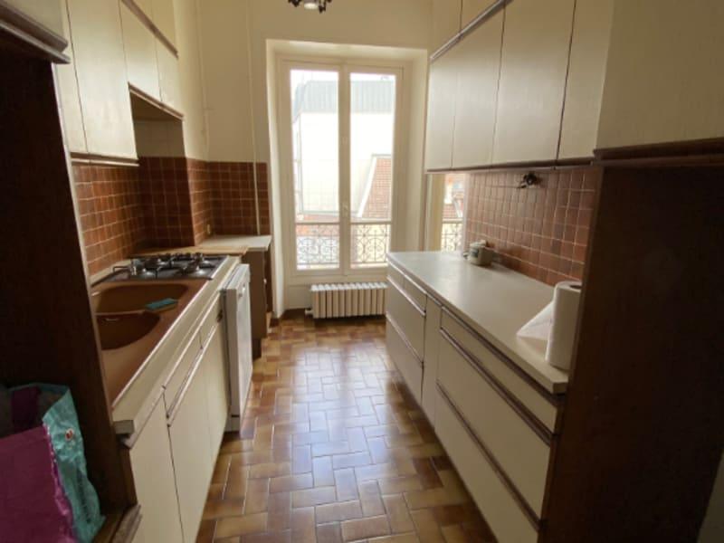 Sale apartment Ivry sur seine 599000€ - Picture 4