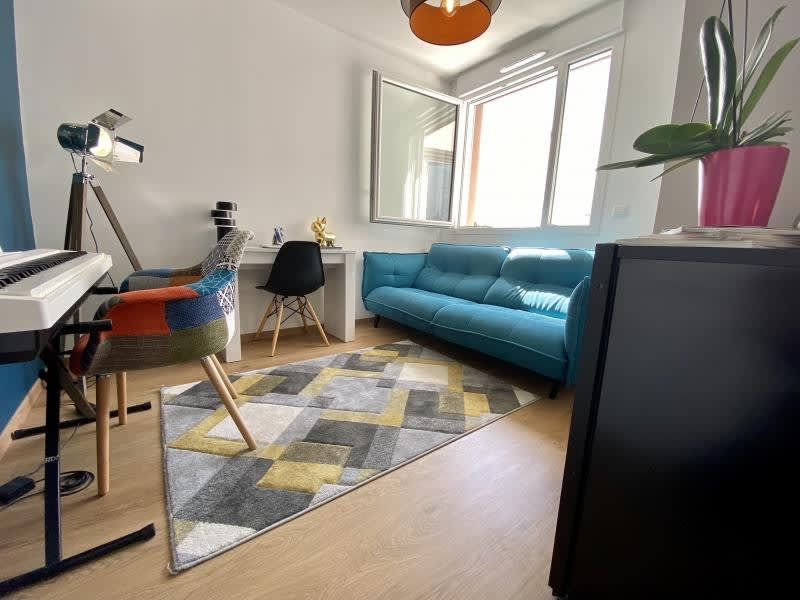 Sale apartment Ecully 320000€ - Picture 6