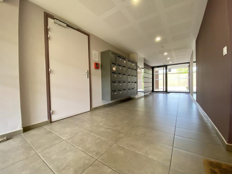 Sale apartment Ecully 320000€ - Picture 9