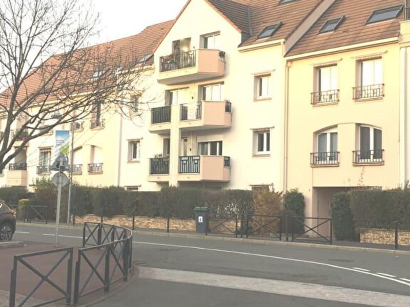 Location appartement Rungis 1142€ CC - Photo 1