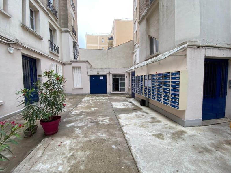 Sale apartment Nanterre 128000€ - Picture 5