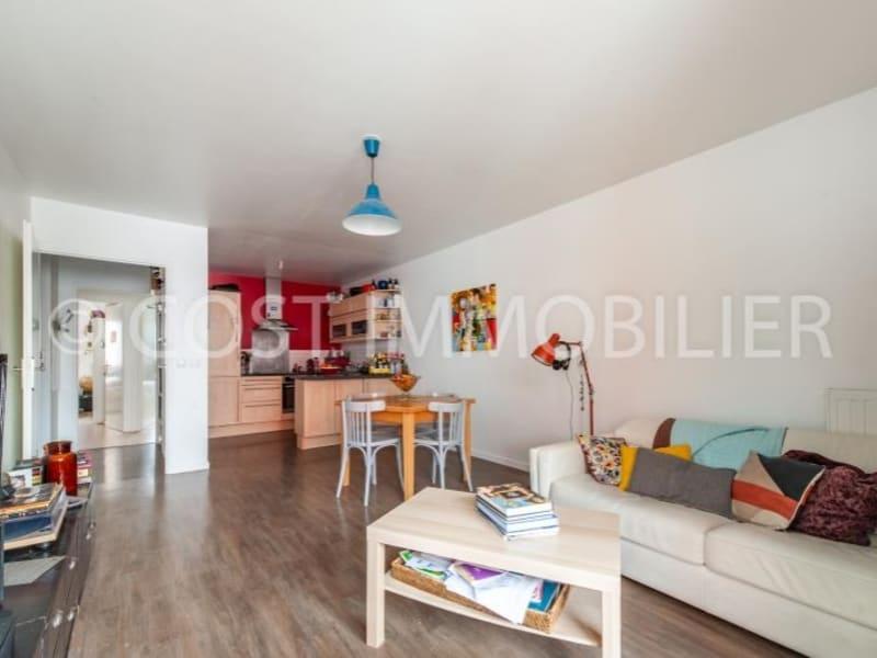 Vente appartement Gennevilliers 349000€ - Photo 2