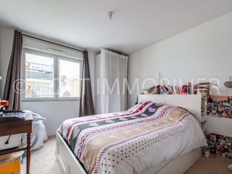 Vente appartement Gennevilliers 349000€ - Photo 7