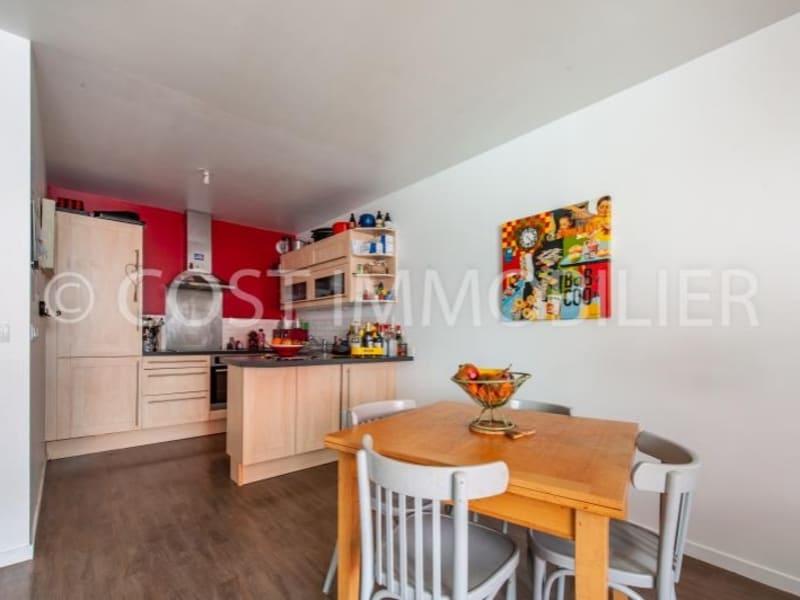 Vente appartement Gennevilliers 349000€ - Photo 9