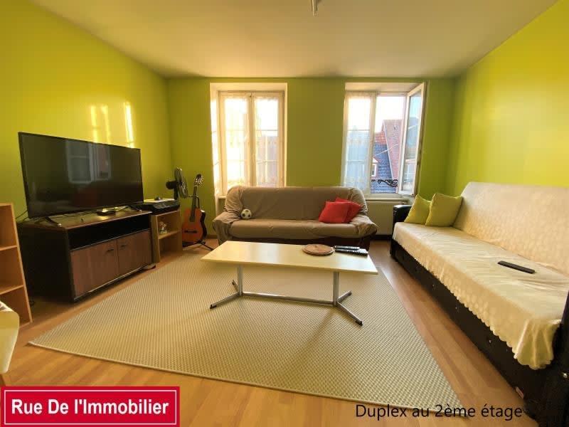 Vente immeuble Saverne 297000€ - Photo 7