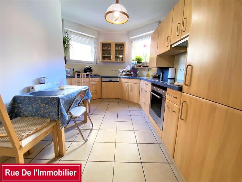 Vente appartement Saverne 255067,50€ - Photo 2