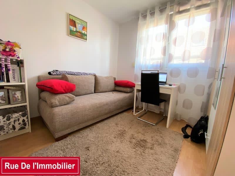 Vente appartement Saverne 255067,50€ - Photo 6