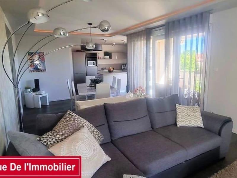 Vente appartement Walbourg 285140€ - Photo 3