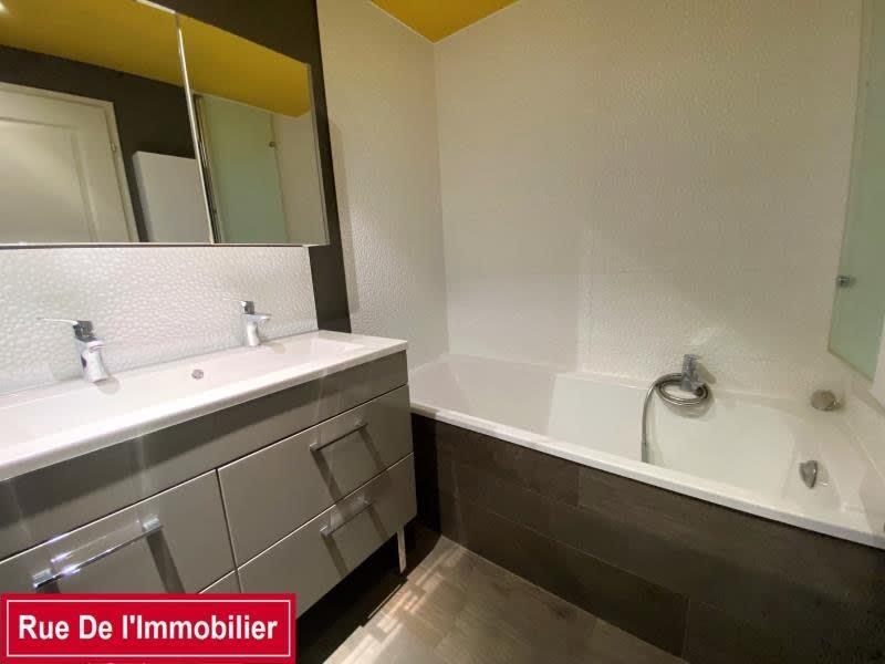 Vente appartement Walbourg 285140€ - Photo 7