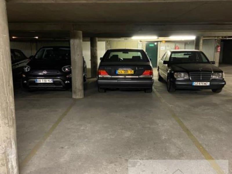 Vente parking Puteaux 21000€ - Photo 2