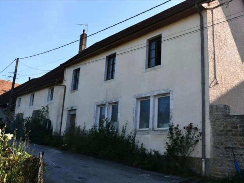 Vente maison / villa Bonnay 159000€ - Photo 2