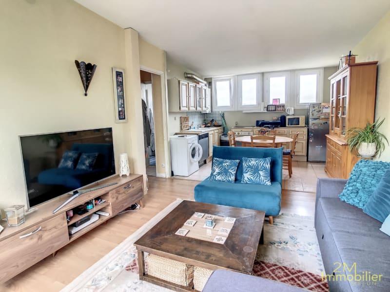 Sale apartment Dammarie les lys 139900€ - Picture 3