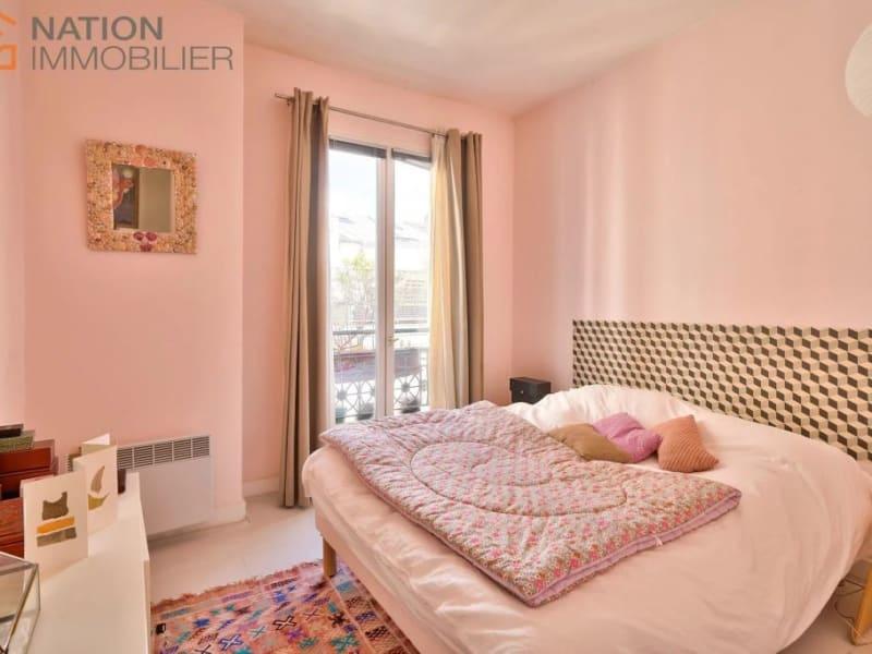 Venta  apartamento Paris 20ème 610000€ - Fotografía 4