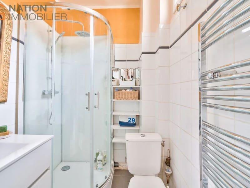 Venta  apartamento Paris 20ème 610000€ - Fotografía 8