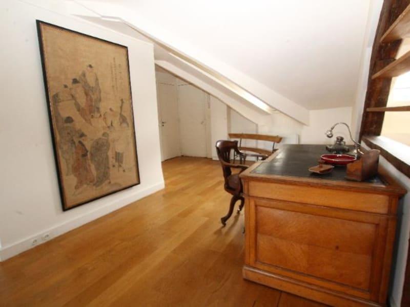 Location appartement Paris 7ème 2640€ CC - Photo 7
