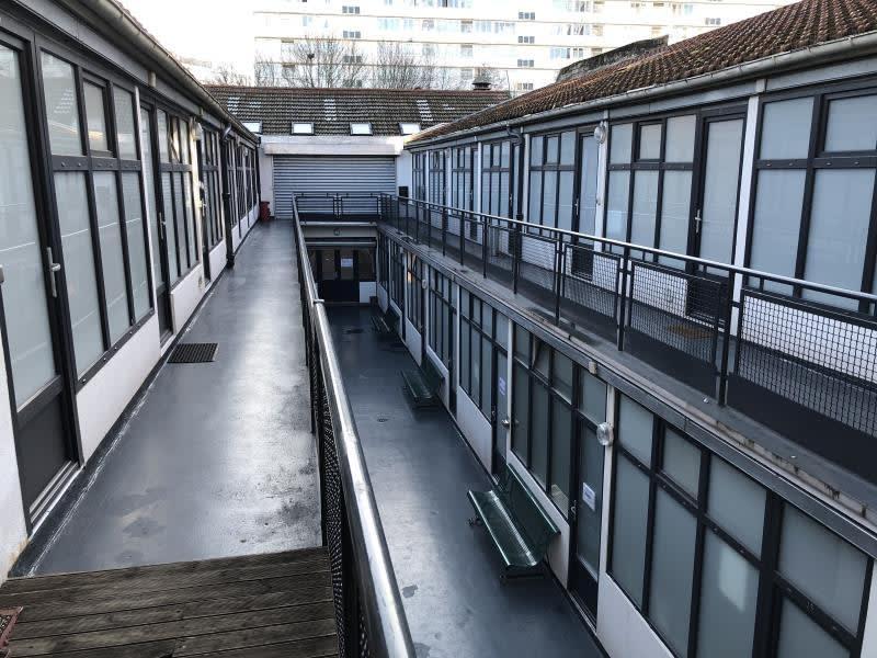 Rental office Ivry sur seine 300€ HC - Picture 1
