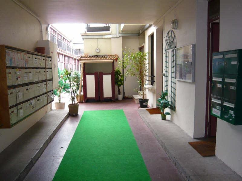 Rental office Ivry sur seine 300€ HC - Picture 2