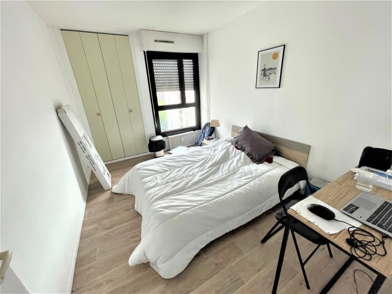 Sale apartment Limoges 108000€ - Picture 7