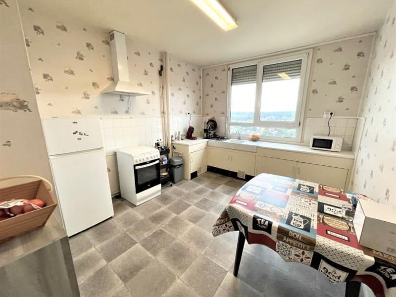 Sale building Limoges 102500€ - Picture 1