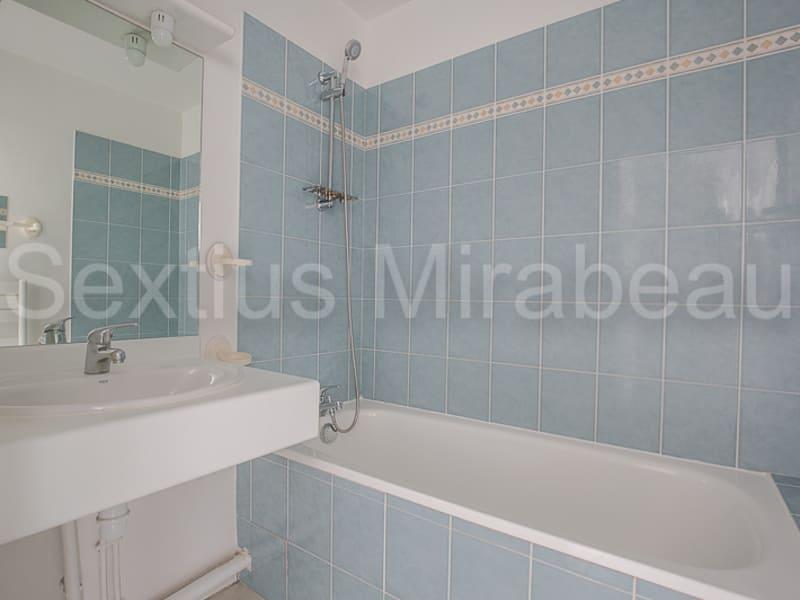 Vente appartement Aix en provence 364000€ - Photo 5