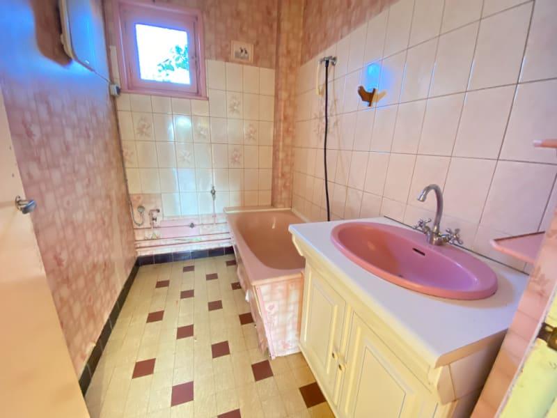 Vente maison / villa Douchy les mines 85000€ - Photo 7