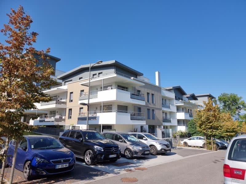 Vente appartement Saint julien en genevois 575000€ - Photo 4