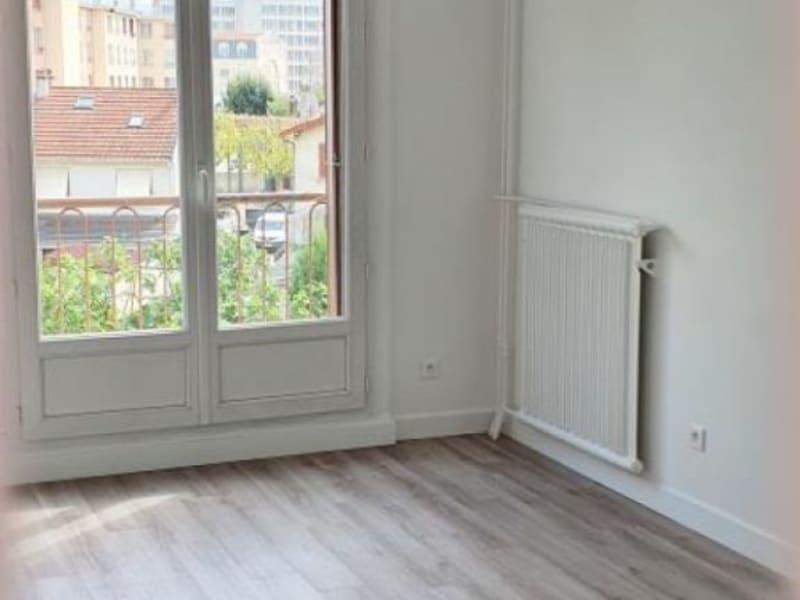 Sale apartment Les pavillons sous bois 178000€ - Picture 7