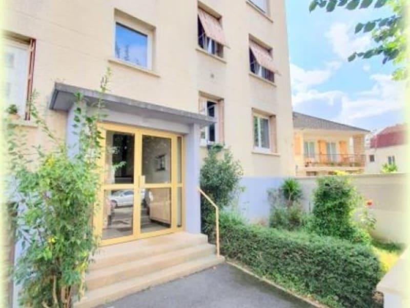 Sale apartment Les pavillons sous bois 178000€ - Picture 16