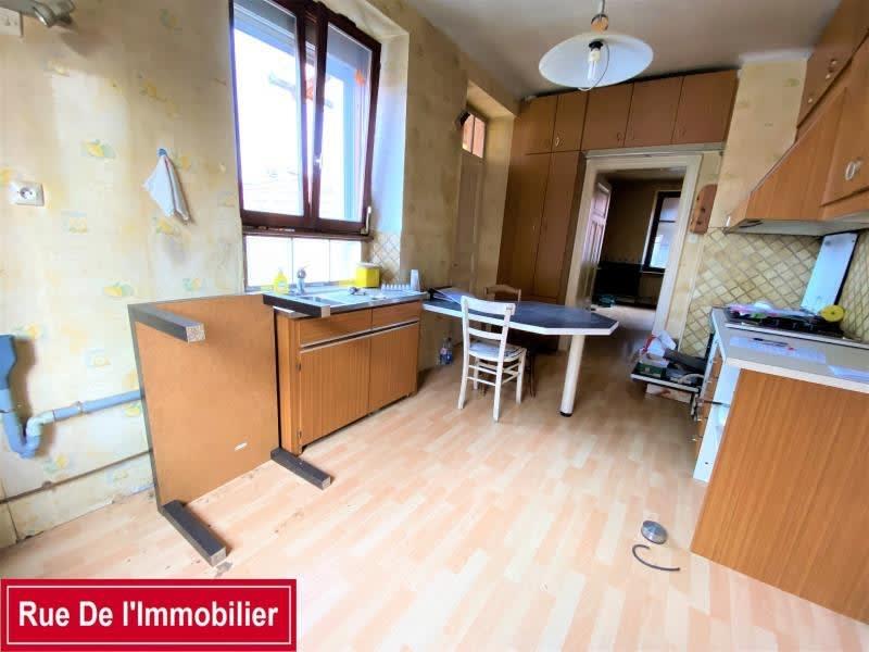 Vente maison / villa Oberbronn 119840€ - Photo 5