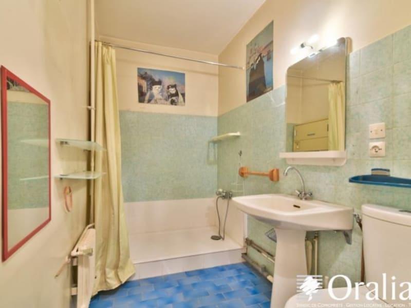Vente appartement Lyon 6ème 190000€ - Photo 6