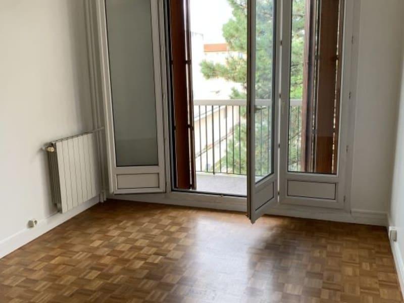Vente appartement Les pavillons sous bois 159000€ - Photo 1