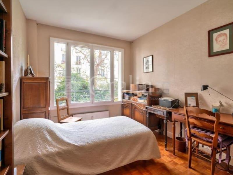Vente appartement Paris 16ème 725000€ - Photo 6