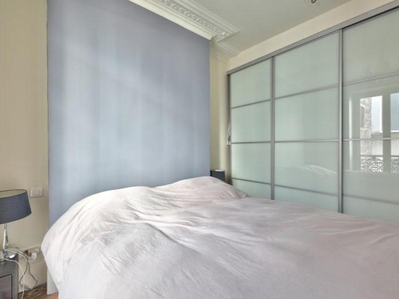 Vente appartement Paris 17ème 1190000€ - Photo 12