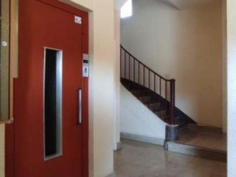 Vente appartement Brest 199500€ - Photo 5