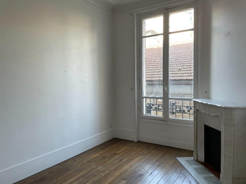 Location appartement Paris 19ème 1730€ CC - Photo 15