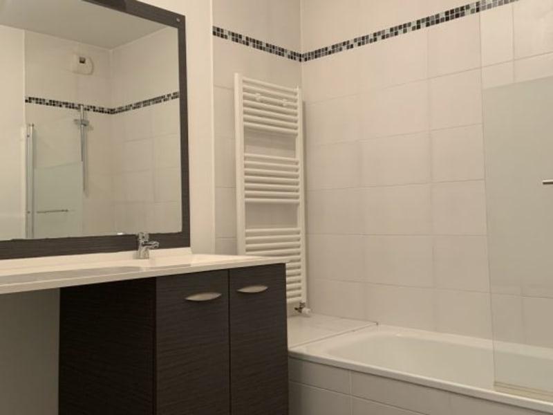 出售 公寓 Pierre-bénite 240000€ - 照片 9