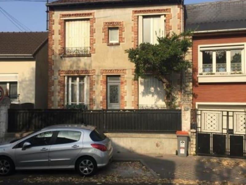 Location appartement Pantin 750€ CC - Photo 1