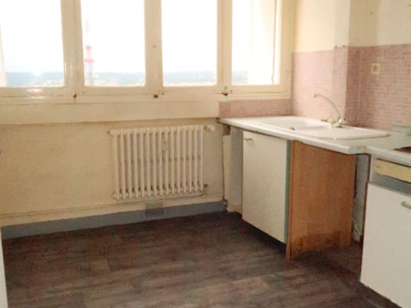 Vente appartement Limoges 75000€ - Photo 5