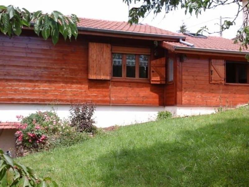 Vente maison / villa Jujurieux 250000€ - Photo 8