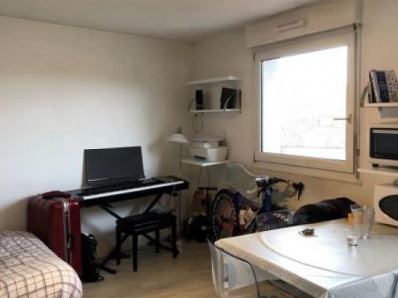 Vente appartement Strasbourg 121000€ - Photo 4