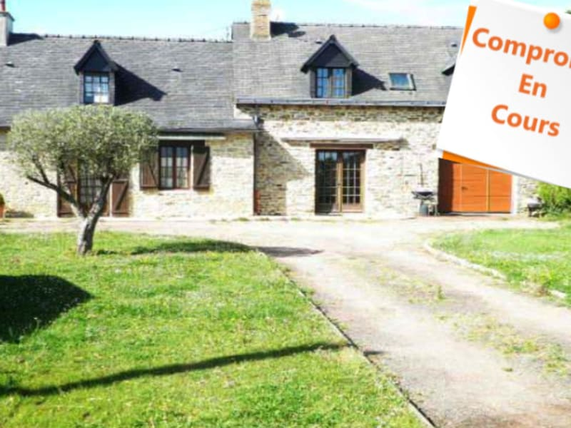 Vente maison / villa Thourie 156750€ - Photo 1