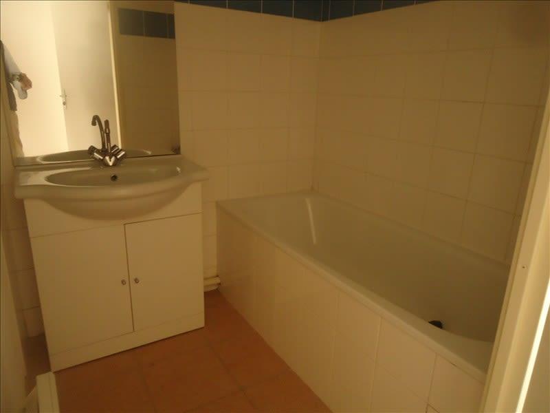 Vente appartement Carcassonne 40000€ - Photo 7