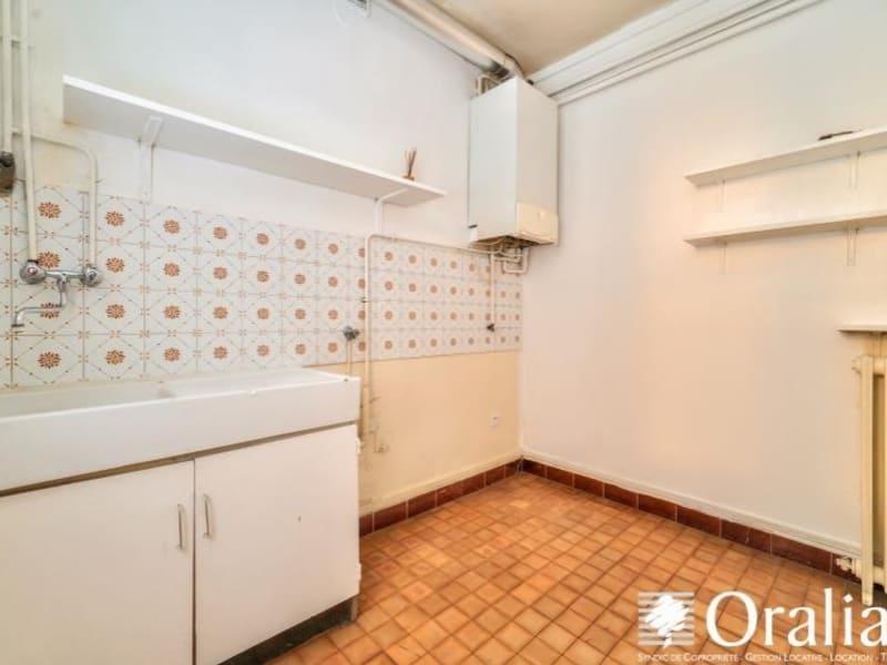 Vente appartement Paris 18ème 399000€ - Photo 8