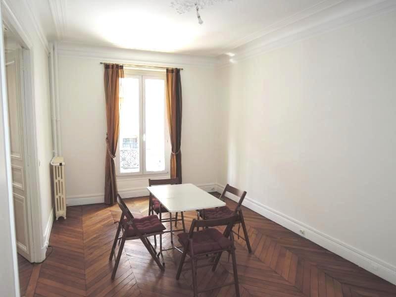 Vente appartement Paris 5ème 1248000€ - Photo 4
