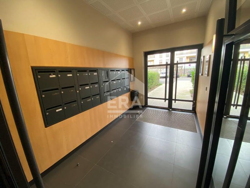Vente appartement Villecresnes 212000€ - Photo 4