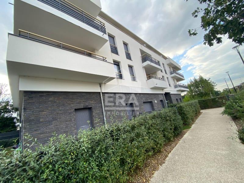 Vente appartement Villecresnes 212000€ - Photo 5