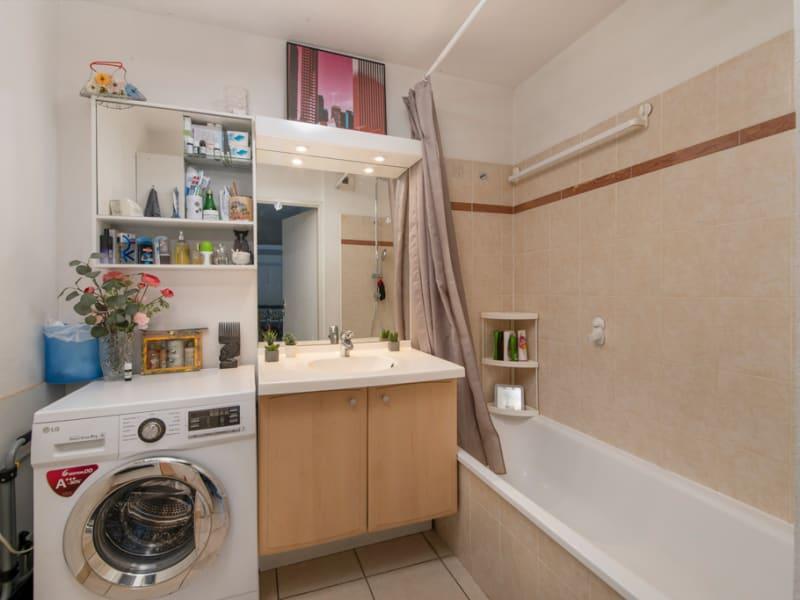 Vente appartement Toulouse 180000€ - Photo 6